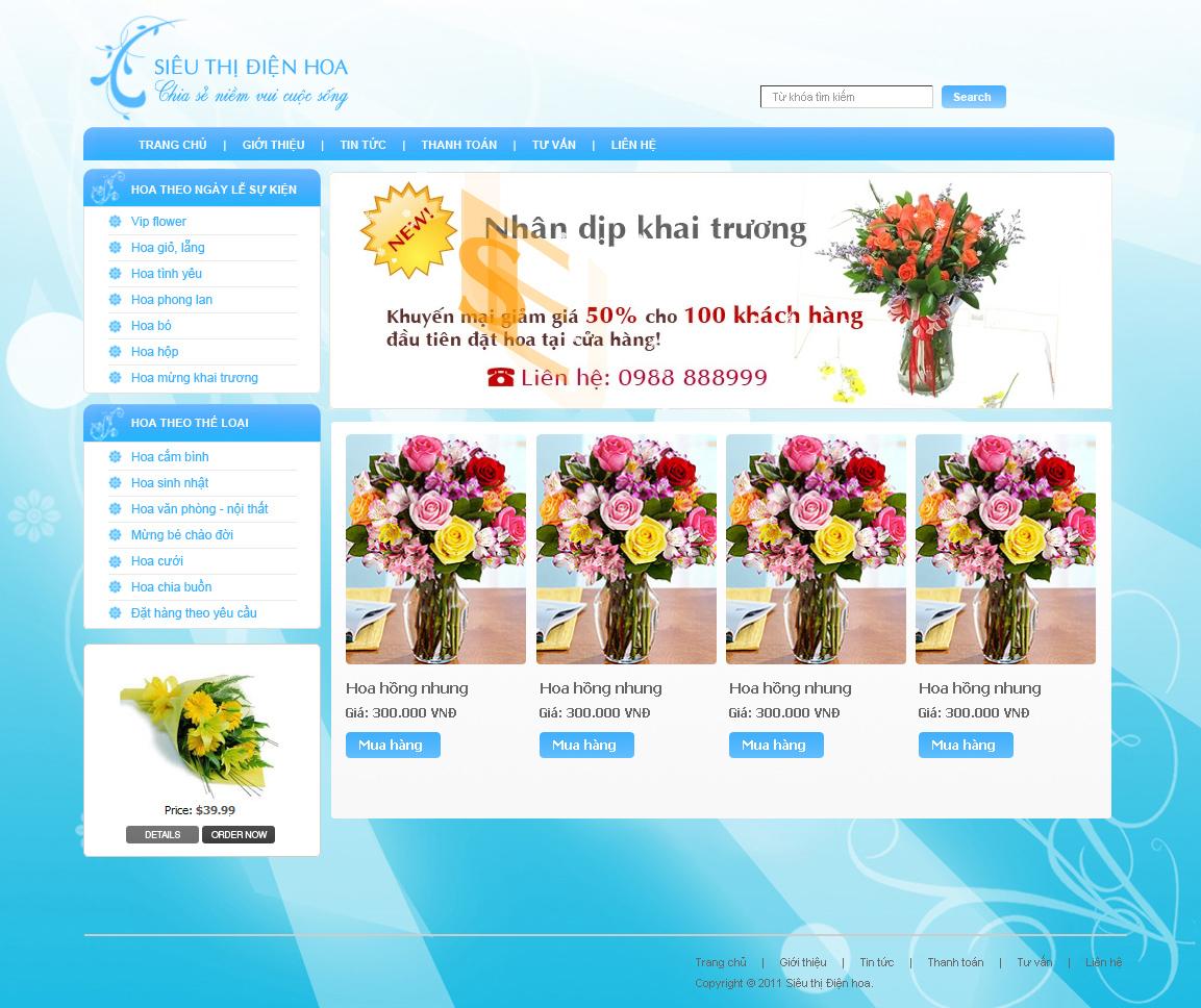 Web Siêu thị Điện hoa
